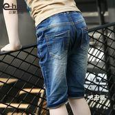 男童短褲小象漢姆童裝2018夏裝男童牛仔中褲夏天短褲兒童薄中褲五分褲(男主爵)