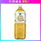 【免運直送】悅氏油切綠茶2000ml(8瓶/箱) 【合迷雅好物超級商城】