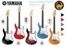 【小麥老師 樂器館】山葉Yamaha P...