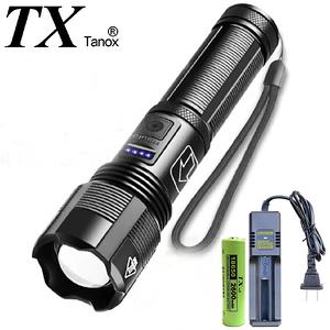 TX特林XHP50強亮伸縮變焦雙開關手電筒(T-DSP1-P50)