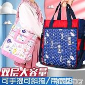 補習袋補習袋手提小學生手拎書袋文件袋大容量補課包書本文件袋帆布兒童雙層 迷你屋