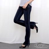 Victoria Victoria袋蓋靴型褲-女