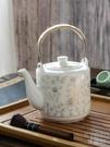 茶壺 茶壺陶瓷單壺家用冷開水壺大容量涼水壺單瓷壺大壺瓷茶壺大號水壺 京都3C