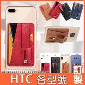 HTC Desire19s Desire19+ U19e U12+ life Desire12s U11 EYEs 插卡支架 透明軟殼 手機殼 空壓殼 訂製 DC