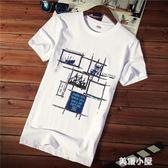 男士短袖t恤夏季新款圓領衣服韓版潮流純棉大碼夏裝白色體恤男裝『美優小屋』