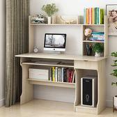 簡約現代電腦桌台式家用臥室辦公桌寫字桌簡易帶書架學生書桌組裝   西城故事