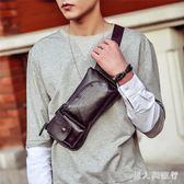 男士運動胸包 側背單肩包 斜跨包包韓版休閒腰包 FF1847【男人與流行】