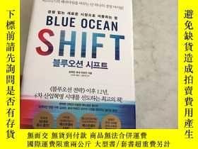 二手書博民逛書店BLUE罕見OCEAN SHIFT) )精裝 韓文版)庫存書Y1