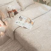 天絲床組 秋之芭蕉  DPM4雙人鋪棉床包鋪棉兩用被四件組(40支) 100%天絲 棉床本舖