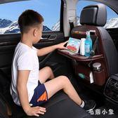 汽車座椅背收納袋掛袋多功能儲物箱車載餐桌儲置物袋車內裝飾用品 ys5942『毛菇小象』
