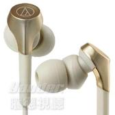 【曜德 送圓形硬殼收納盒】鐵三角 ATH-CKS550X 金色 動圈型重低音 耳道式耳機