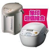 ★象印★6人份電子鍋+象印3公升電熱水瓶(超值組) NL-AAF10 + CD-JUF30