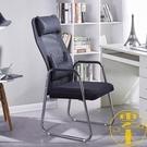 電腦椅家用舒適弓形會議辦公室座椅網布椅靠背椅【雲木雜貨】