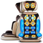 按摩椅 家用全自動太空艙全身小型揉捏椅墊頸椎按摩器頸部腰部肩部 野外之家DF