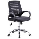 訂製 電腦椅 會議網布椅辦公椅子人體工學升降椅轉椅網吧弓型職員椅主播椅  快速出貨