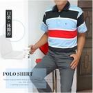 【大盤大】(P77131) 男士 夏 短袖休閒衫 寬條紋POLO衫 台灣製 88節禮物 半袖衫 口袋【2XL號斷貨】