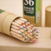 彩色鉛筆 36色彩色鉛筆 鉛筆 彩鉛 彩色鉛筆