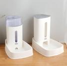 寵物餵食器 狗狗貓咪飲水機自動喂食器飲水器寵物喝水神器用品喂水流動【快速出貨八折搶購】