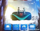 ugp游戲機vr一體機虛擬現實3d眼鏡手機專用rv頭戴式蘋果ar華為4d眼睛   《圖拉斯》