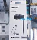 平廣 SONY WI-C200 黑色 藍芽耳機 送袋台灣公司貨保1年 附TYPE-C線材 耳道式 另售 JAM