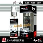 潤滑液 日本黑武士水性潤滑液『交換禮物』