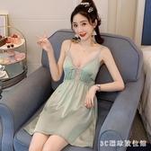 性感吊帶睡衣睡裙女夏季家居服可愛薄款無袖洋裝2020年新款 LR20794『3C環球數位館』