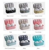 SHINE KOREA 大容量貼身衣物實用收納包