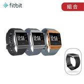【贈錶帶】Fitbit Ionic 智慧手錶 運動手環 健身手環 防水 保固一年