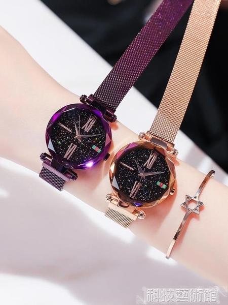 手錶 新款迪奧抖音網紅同款星空手錶女士時尚潮流防水韓版女錶學生 交換禮物交換禮物