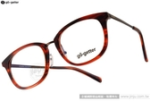 Go-Getter 光學眼鏡 GO2002 BR (流線棕-棕) 簡約熱銷百搭款 # 金橘眼鏡
