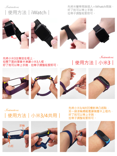 【免運費 小米手環 磁吸錶帶】米蘭尼斯 小米手環4 錶帶 小米手環3 小米錶帶 小米手環錶帶