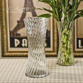 時尚田園斜紋玻璃花瓶透明收腰台面花瓶落地富貴竹百合插花花器  igo 卡布奇諾