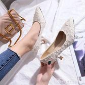 2018秋季新款百搭韓版網紅小清新少女高跟鞋細跟公主溫柔尖頭單鞋『韓女王』