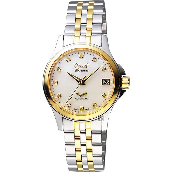 Ogival 愛其華 優雅真鑽機械女錶-珍珠貝x雙色版/32mm 3353AJBSK