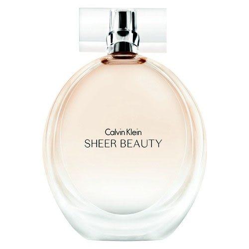 Calvin Klein 純淨雅緻女性淡香水 50ml