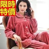 睡衣-純色繡花加厚珊瑚絨夾棉保暖長袖女居家服2色64i45【時尚巴黎】