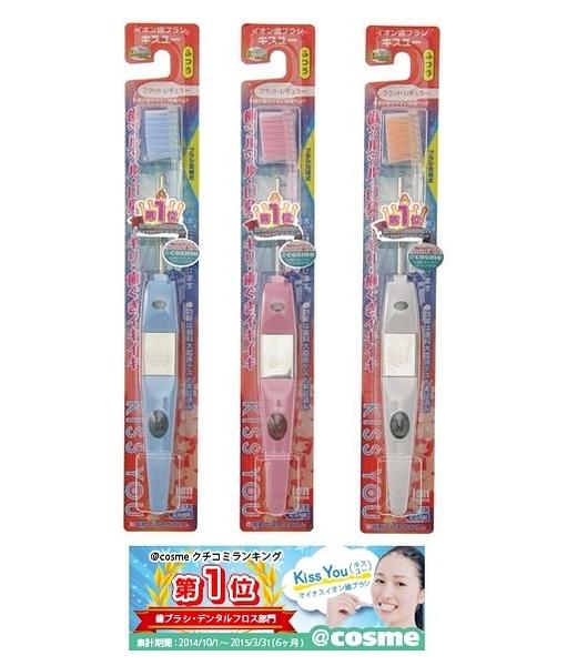【KISS U】日本銷售冠軍負離子普通細毛牙刷三入組