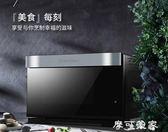 烤箱美國西屋G30蒸烤箱家用台式蒸箱烤箱二合一多功能烘焙蒸烤一體機MKS摩可美家