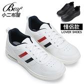 MIT情侶鞋 雙線綁帶氣墊厚底休閒運動鞋【NKP-2AJ47】