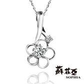 蘇菲亞SOPHIA - 花綴0.20克拉鑽石項鍊