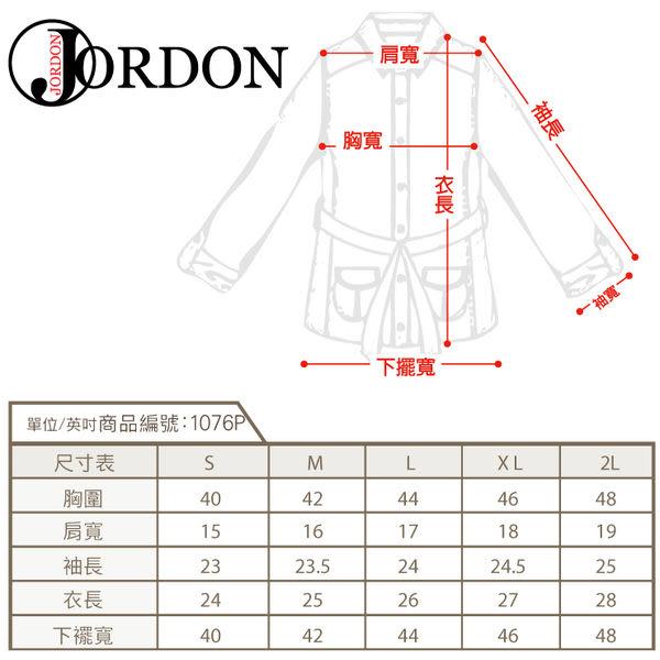 JORDON 橋登 超值三件組 GORE-TEX 防水透氣 + 羽絨+POLA刷毛 女款外套