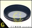 ES數位  多層鍍膜 0.7X 52MM 58 MM 超薄廣角鏡頭0.7倍 外徑72MM 77MM 可外接濾鏡  超廣角設計減少暗角