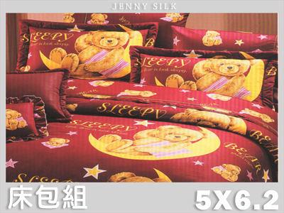 【Jenny Silk名床】星月熊.100%精梳棉.標準雙人床包組.全程臺灣製造