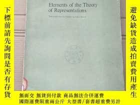 二手書博民逛書店elements罕見of the theory of representations(P2067)Y17341