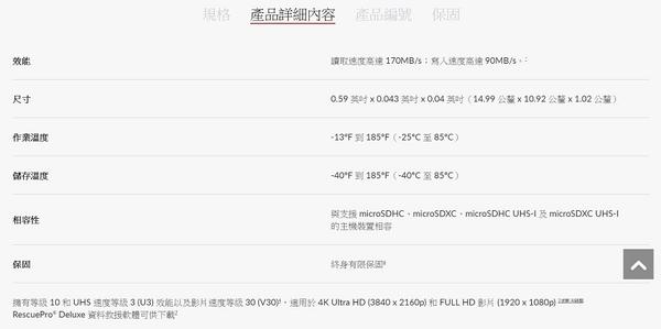 SanDisk 128GB 128G microSDXC【Extreme Pro 170MB/s】microSD SD SDXC U3 4K V30 A2 C10 SDSQXCY-128G 手機記憶卡