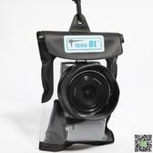 防水袋 卡片相機防水袋潛水套漂流佳能IXUS105 285 175 G7X索尼理光GR 玩趣3C