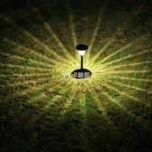 草坪燈 太陽能燈LED草坪燈景觀庭院裝飾燈別墅花園草地燈創意小路燈 卡菲婭