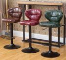 《Chair Empire》美式吧台椅/工業風吧椅/接洽吧椅/高腳椅/旋轉吧台椅/北歐吧椅/餐椅/升降吧台椅