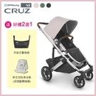 美國-UPPAbaby-CRUZ V2 酷炫豪華頂級:推車(好禮二選一)【六甲媽咪】