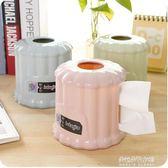 創意紙巾盒捲紙家用抽圓形抽紙盒客廳廁所臥室歐式餐巾筒紙多功能  朵拉朵衣櫥